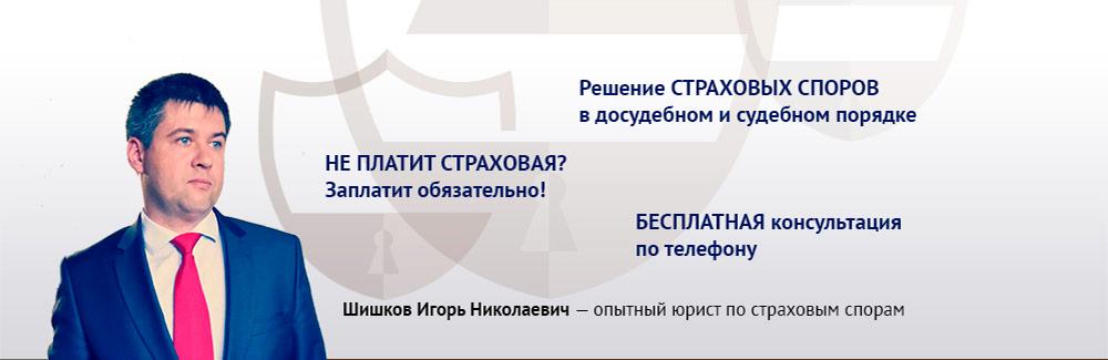консультация юриста в дмитрове начал